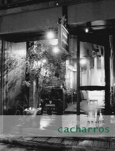 カチャロスから12月のJAZZ LIVEのお知らせ