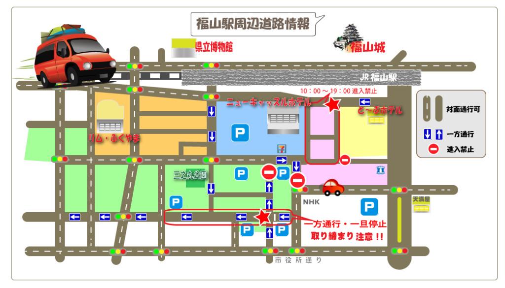 道路規制map
