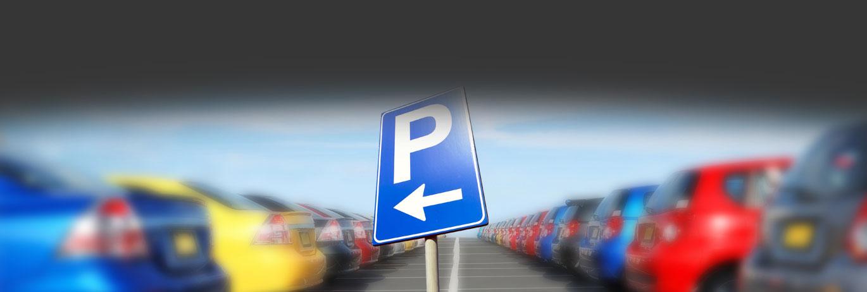 当サイトの駅周辺駐車場情報が大人気!?