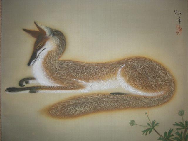 「小山美術」から【 狐の図 】片山 牧羊(かたやま ぼくよう)・画のご紹介