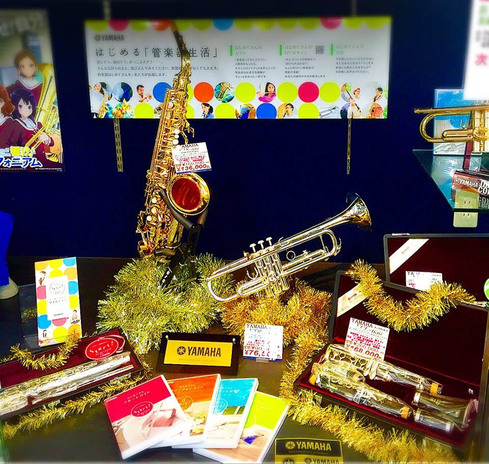 「スガナミ楽器」から購入特典クリスマスプレゼントのお知らせです。