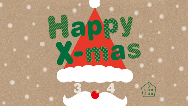 リム・ふくやまの「3can4on」からクリスマスフェアのお知らせ