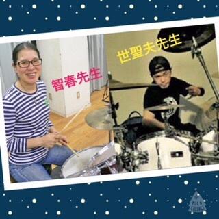 「スガナミ楽器」から、スガナミミュージックスクール本店生徒によるドラム教室発表会のお知らせ