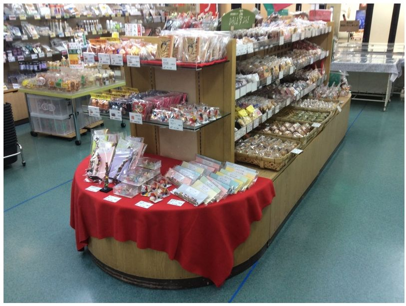 「リムふくやま」より全国ナイスハートバザール2016 in 広島のご案内