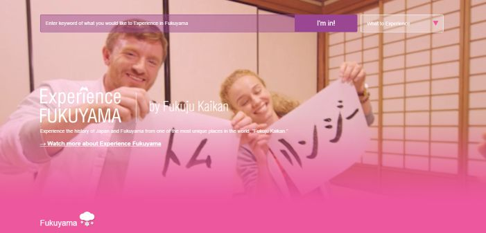 福山市が福寿会館を活用して外国人観光客を誘致する専用ホームページを公開しました。