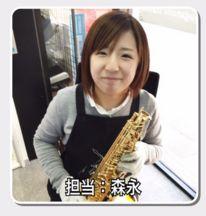 「スガナミ楽器」から月に一度の管楽器メンテナンス会のお知らせ