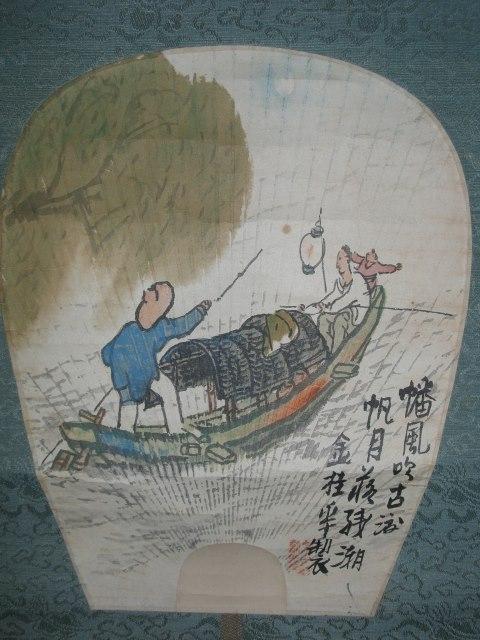「小山美術」より 「金島桂華」画の掛け軸のご紹介