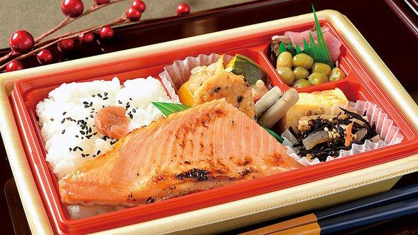 「ローソン福山駅前店」から(数量限定)直火焼 鮭ハラミ弁当のお知らせ