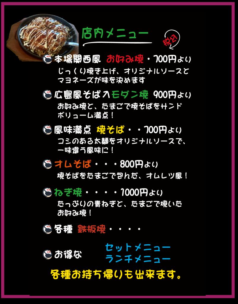 illustration_12-[更新済み]