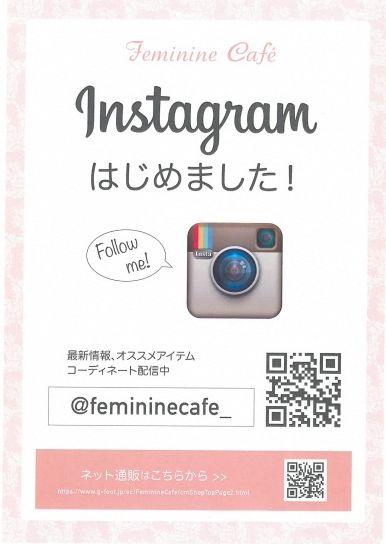 「リムふくやま」2F フェミニンカフェから Instagramはじめました!のお知らせ