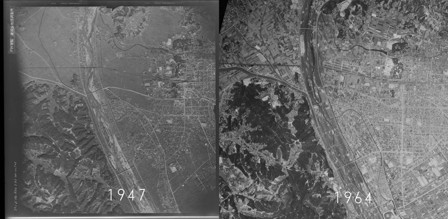 古い(昭和22年)航空写真を比較
