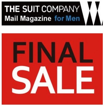 「リムふくやま」THE SUIT COMPANY 『2016 SUMMER FINAL SALE』がスタート!