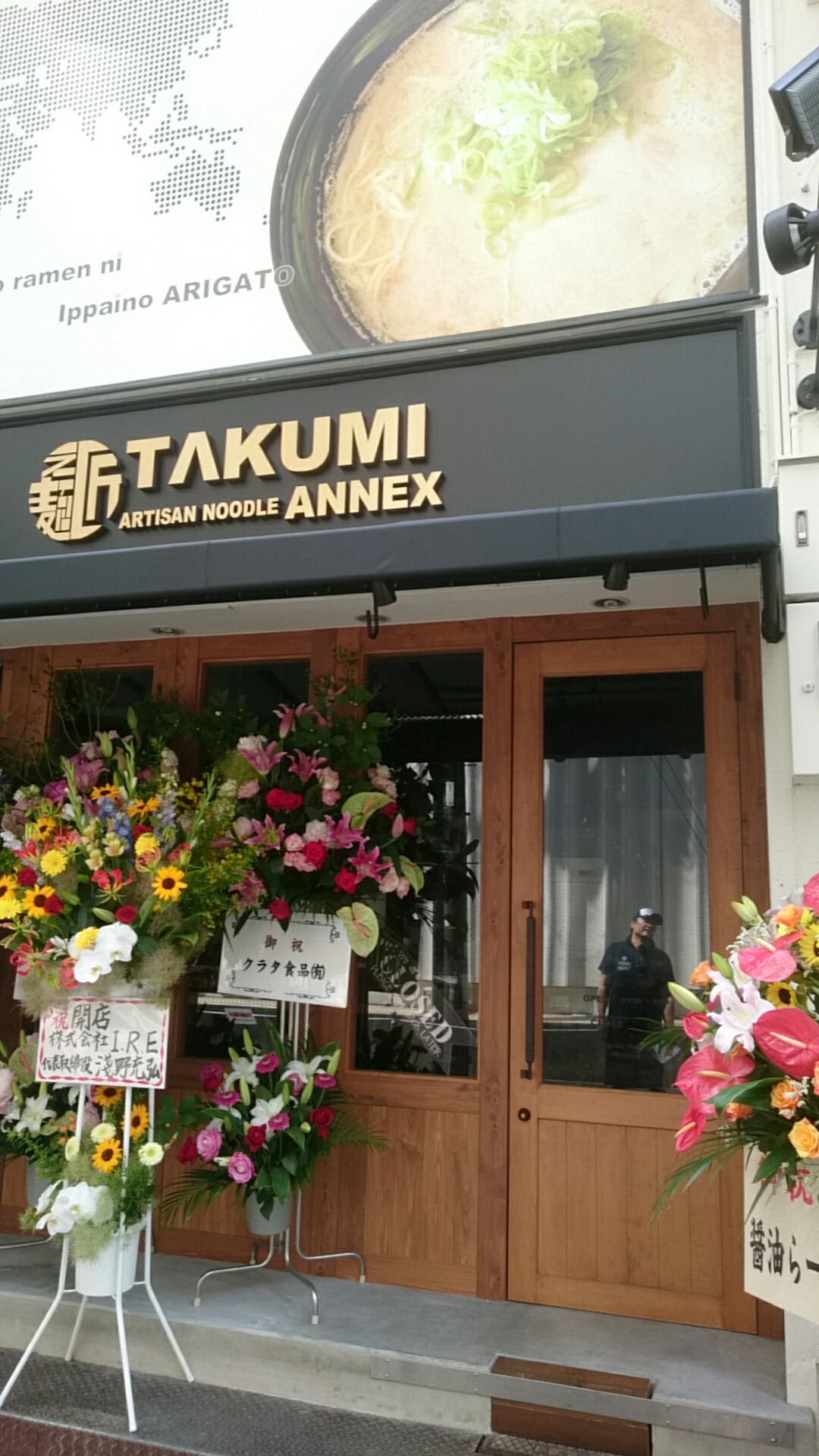 「ラーメン匠」7月1日(金)本日オープン!