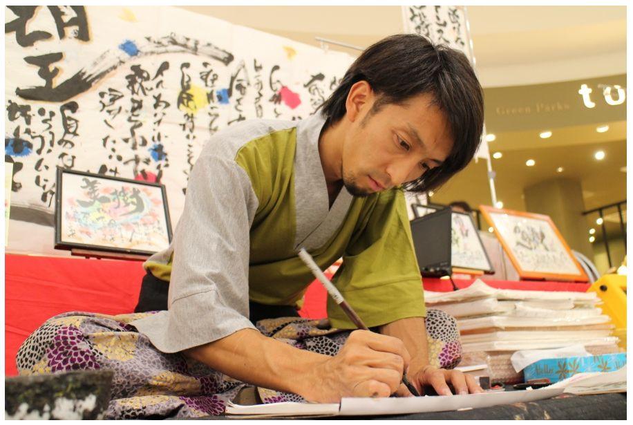 「リムふくやま」から「伝動詩人えいた個展 × 熊本応援写真展」開催のお知らせ
