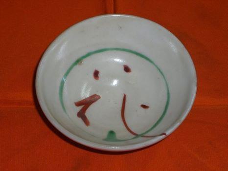 「小山美術」から【酒觴(さかずき)・花】   小山 富士夫・作 のご案内