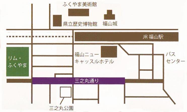 「福山ニューキャッスルホテル」から「ふくやま歴史まつり」による道路規制のお知らせ