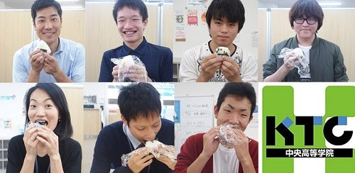「KTC中央高等学院」福山キャンパスブログ