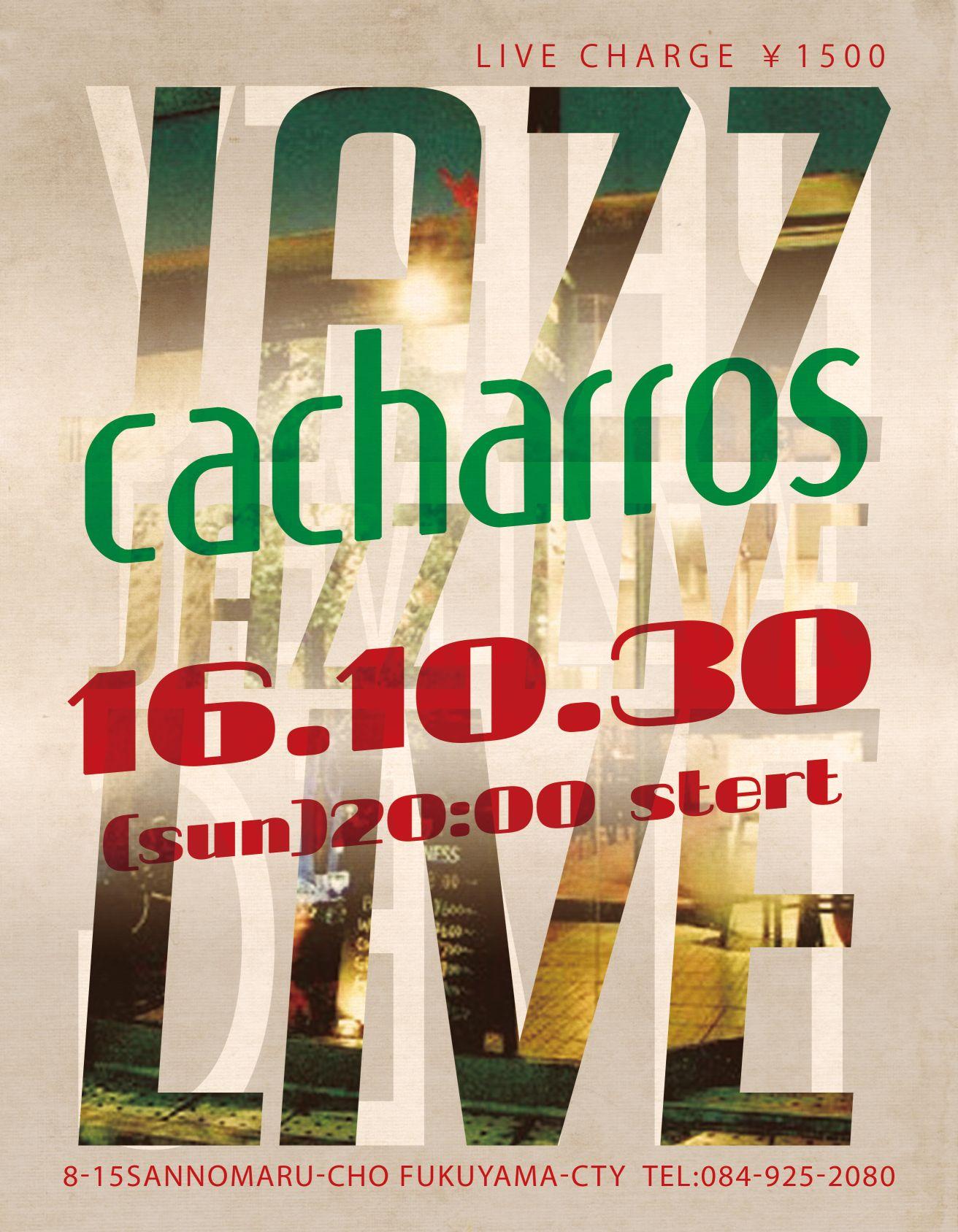 「カチャロス」から10月のJAZZ LIVEのご案内