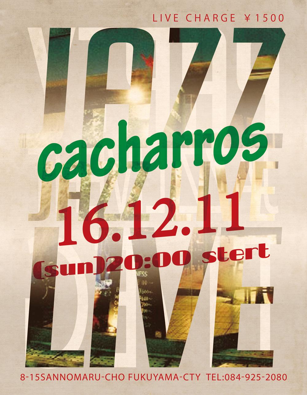 「カチャロス」から12月のJAZZ LIVEのお知らせ