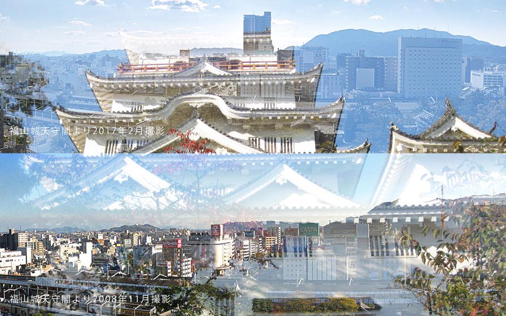 福山市内のパノラマ写真