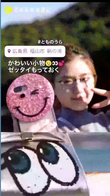 ちょっとおしゃれな福山のCM動画