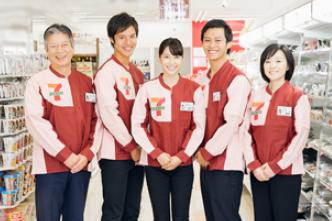 「セブンイレブン福山駅前店」からアルバイト募集のお知らせ
