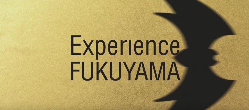 「Experience FUKUYAMA」プロモーションビデオ