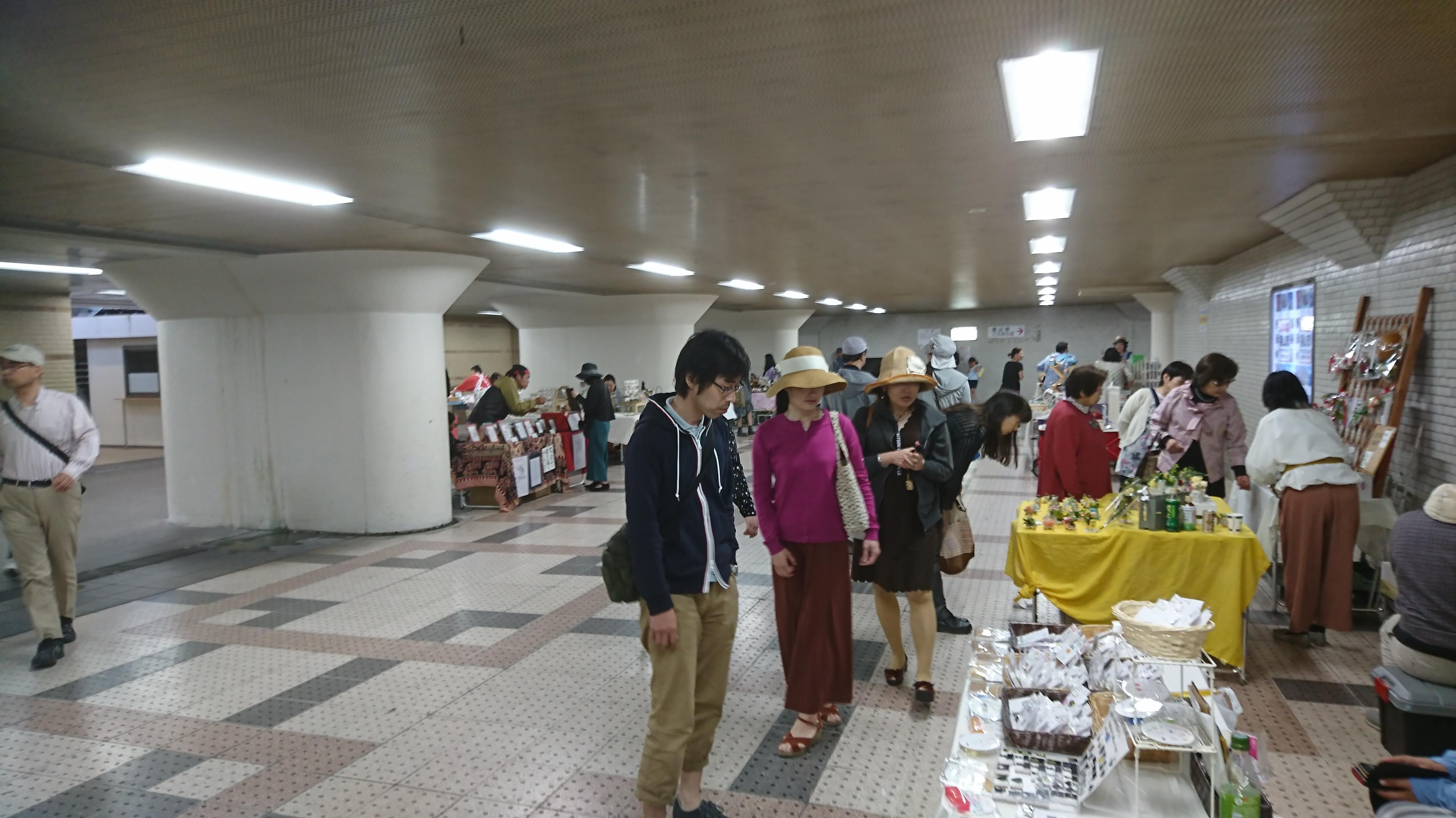 初開催!駅chika手しごと市~地下通路~