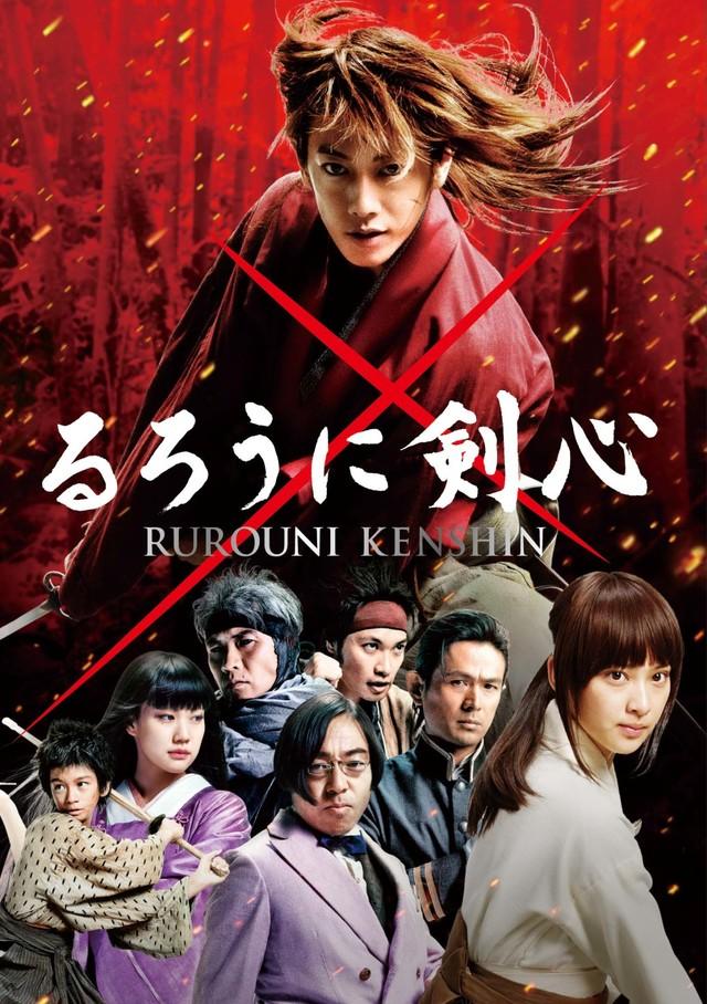 佐藤健さん主演・大型時代劇「るろうに剣心」の撮影が、福山市で行われます。