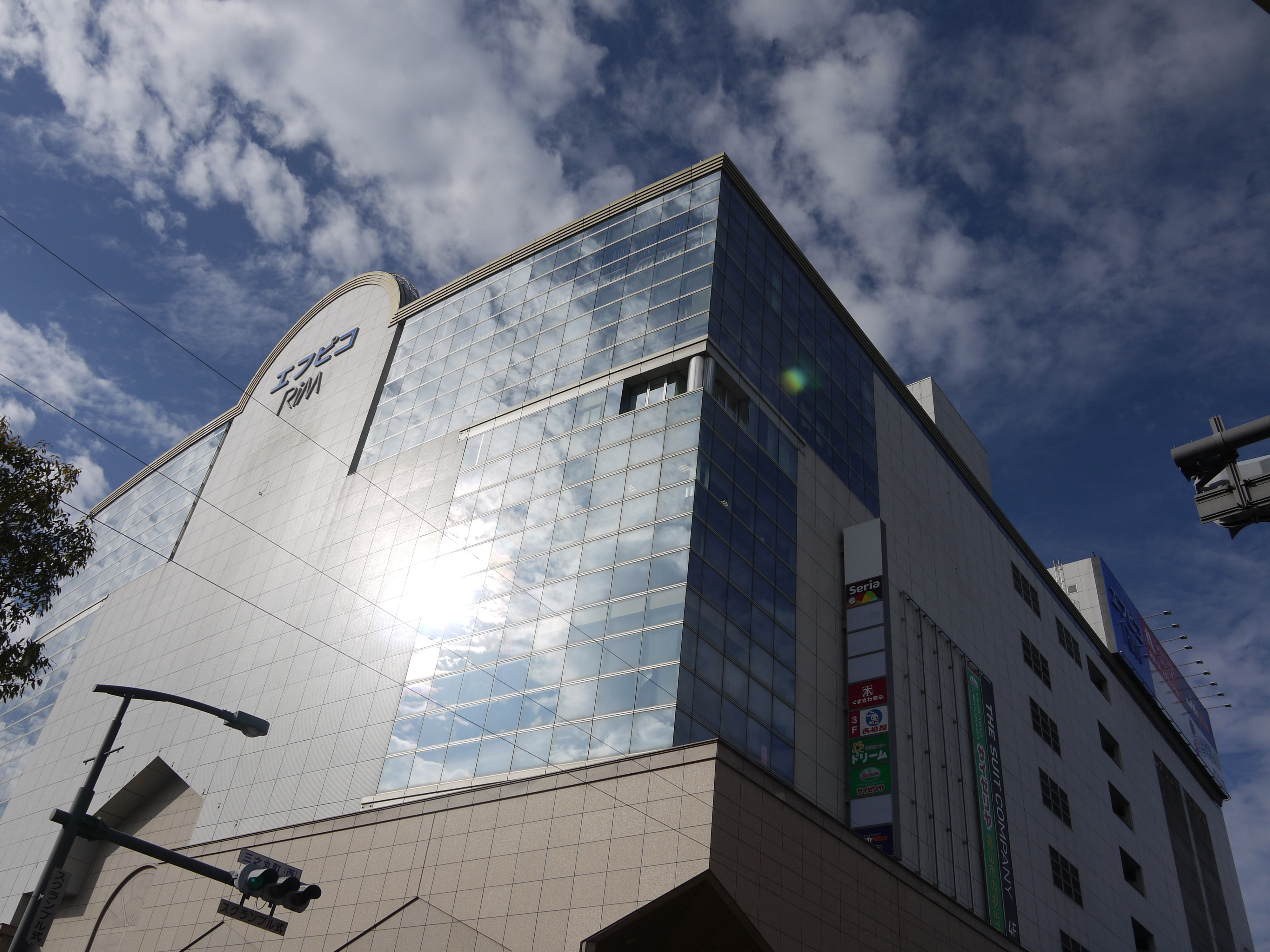 「エフピコRiM(リム)」が来年8月に閉店