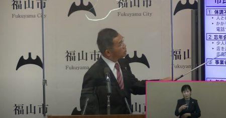 枝広市長による記者会見動画