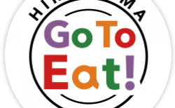 GOTOイートキャンペーン広島食事券申し込み一時休止
