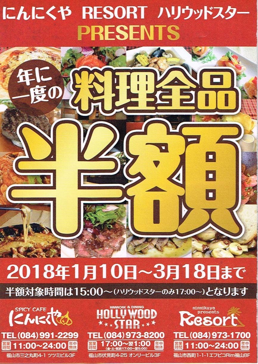 """「スガナミ楽器」から""""アルタスフルートフェア""""のお知らせ"""