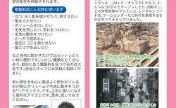 「あかつき」から ニュースレター最新号!NO.64発行のお知らせ
