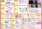世界で話題の観光PR動画(diamond route japan)