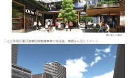 福山駅前再生計画(第7回福山駅前デザイン会議)が具体化
