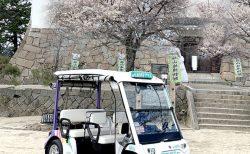 福山城周辺観光はグリスロ城町タクシー!
